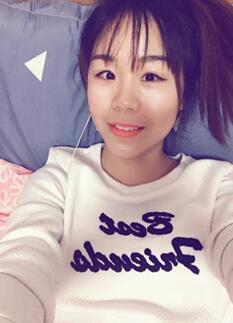 Xuejiao