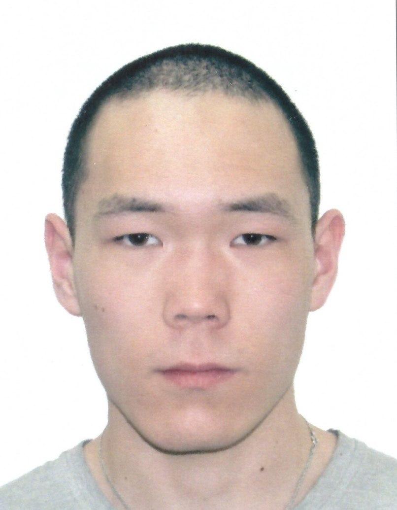 Erdeni